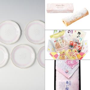 Noritake(ノリタケ) 14cmプレートセット(5枚)(ピンク) 4点セット