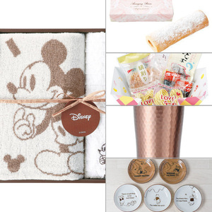 Disney <WINNIE THE POOH>スローカフェ アソートプレートセット(紙筒ボックス入) 5点セット