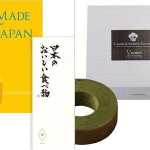 メイドインジャパン+日本のおいしい食べ物 MJ06+橙(だいだい) 【3,950円コース】 2点セット