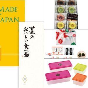 メイドインジャパン+日本のおいしい食べ物 MJ06+橙(だいだい) 【3,950円コース】 4点セット