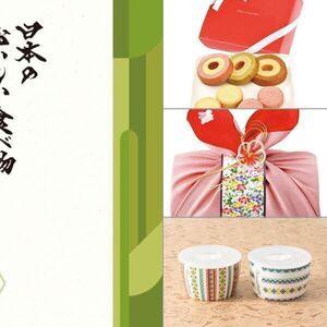 日本のおいしい食べ物 柳(やなぎコース) 【21,000円コース】 4点セット