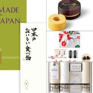 メイドインジャパン+日本のおいしい食べ物 MJ21+柳(やなぎコース) 【20,950円コース】 4点セット