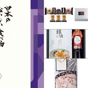 日本のおいしい食べ物 藤(ふじ) 【16,000円コース】 4点セット
