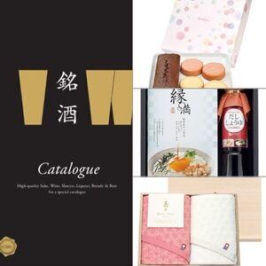 銘酒カタログギフト GS01 【4,000円コース】 4点セット