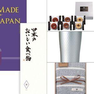 メイドインジャパン+日本のおいしい食べ物 MJ19+藤(ふじ) 【15,950円コース】 4点セット