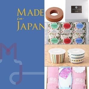 Made In Japan(メイドインジャパン) MJ10 【5,800円コース】 5点セット