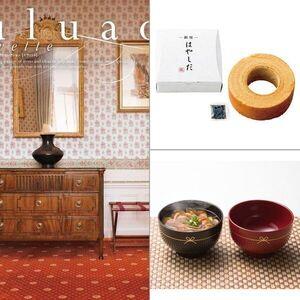 uluao (ウルアオ) イヴェット 【5,800円コース】 3点セット