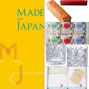 Made In Japan(メイドインジャパン) MJ06 【3,800円コース】 5点セット