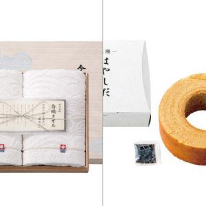 今治謹製 <白織タオル>タオルセット20 2点セット