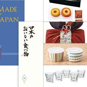 メイドインジャパン+日本のおいしい食べ物 MJ10+藍(あい) 【5,950円コース】 5点セット