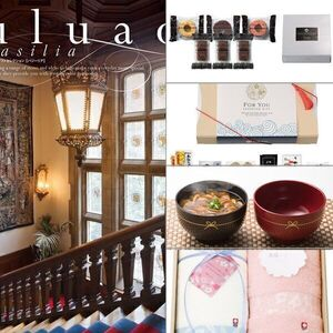 引き出物セット uluao (ウルアオ) バジーリア 【4,800円コース】 5点セット