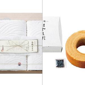 今治謹製 白織 タオルセット35 2点セット