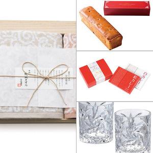 今治謹製 紋織 タオルセット30 4点セット