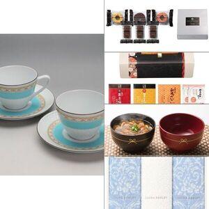 Noritake(ノリタケ) ハミングブルー 碗皿ペア 5点セット